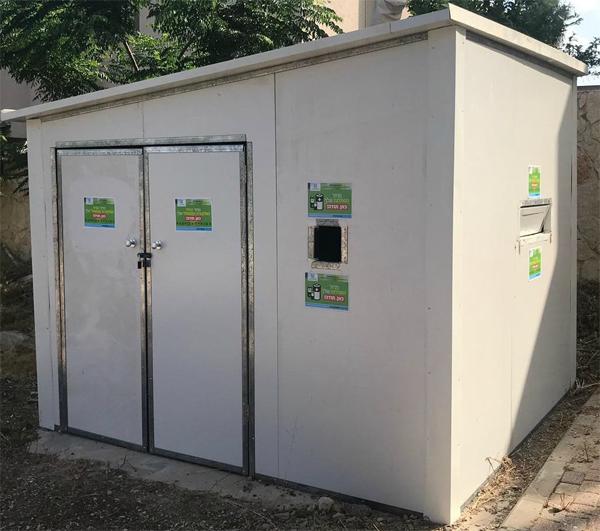מיחזור פסולת אלקטרונית במועצה מקומית בועיינה נוג'ידאת