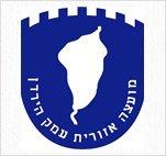 מועצה אזורית עמק הירדן
