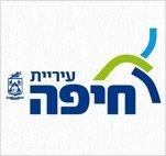עיריית חיפה